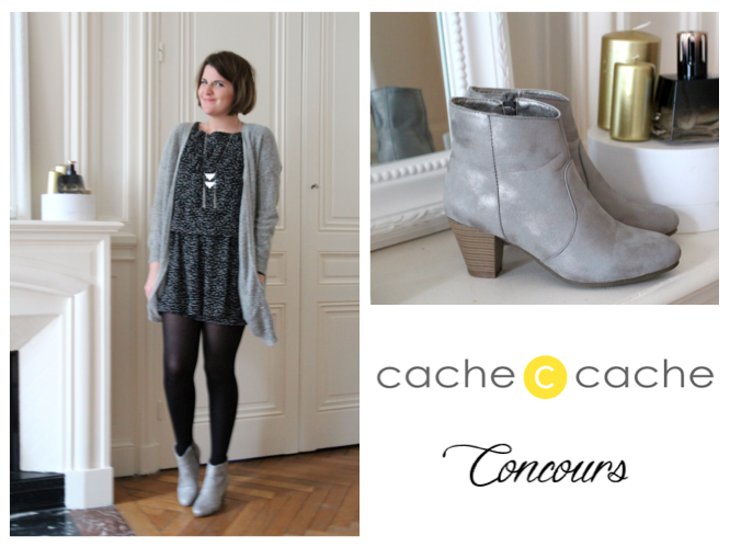 Cache-cache (Concours inside)
